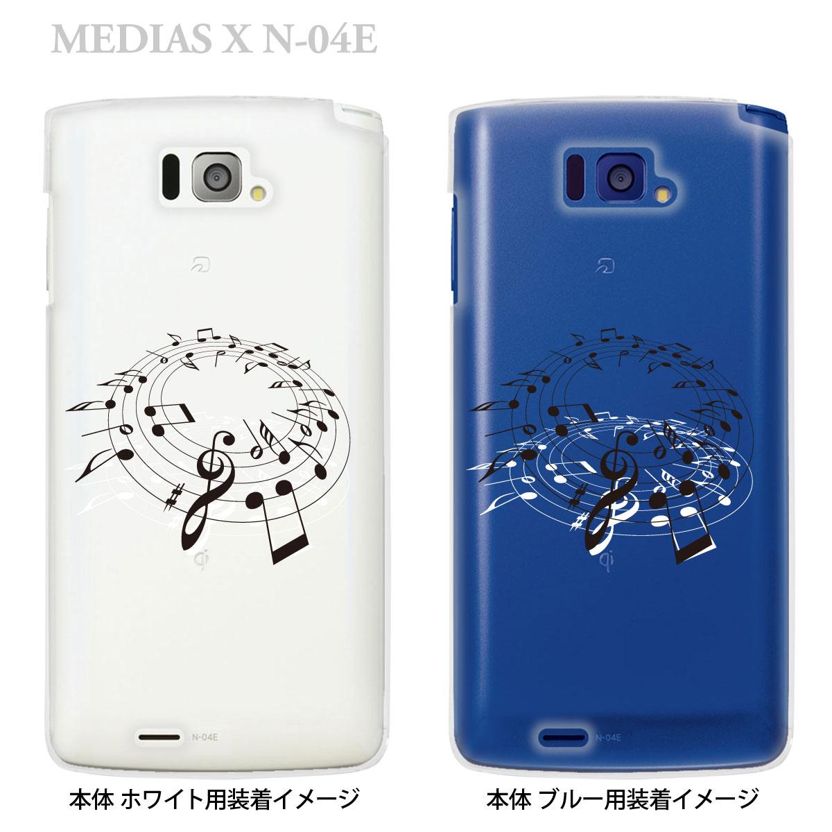 スマートフォン・携帯電話アクセサリー, ケース・カバー MEDIAS X N-04EN-04Edocomo 09-n04e-mu0004