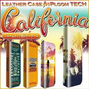 プルームテック プルームテックケース コンパクト カリフォルニア
