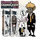 プルームテック ケース プルームテックケース プルームテック ストラップ シール カバー レザーケース コンパクト 本体 Ploom Tech ケース ploomtech ケース ploomtechシール 電子タバコ Nut Case pt06-027 送料無料 発送はメール便
