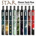 プルームテックプラス シール プルームテック プラス シール プルームテックプラスシール プルームテック ケース スキンシール カバー 本体 Ploom Tech Plus シール ploomtech シール ploomtechシール 電子タバコ ステッカー STAR pt08-005
