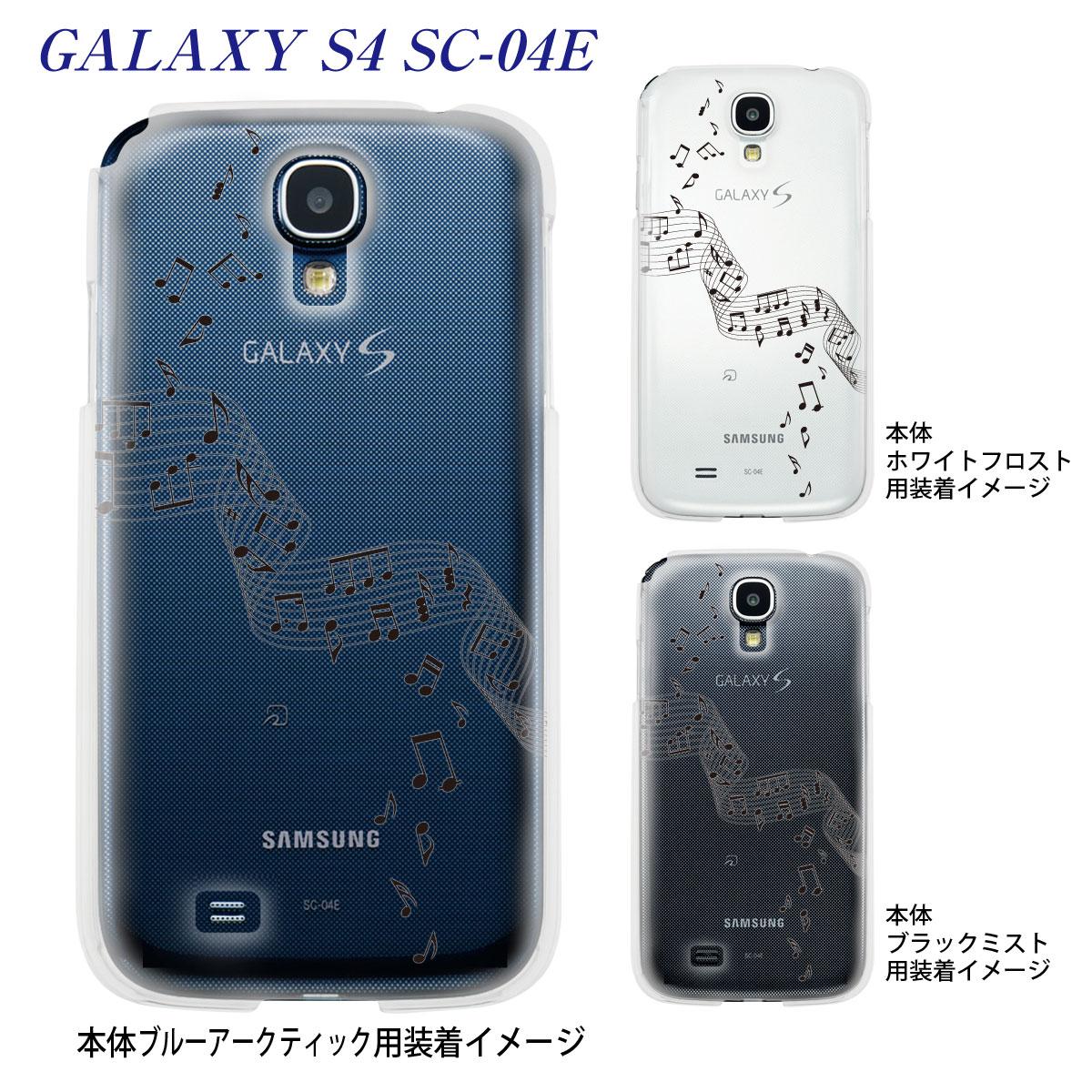 スマートフォン・携帯電話アクセサリー, ケース・カバー Clear ArtsGALAXY S4SC-04E 09-sc04e-mu0001
