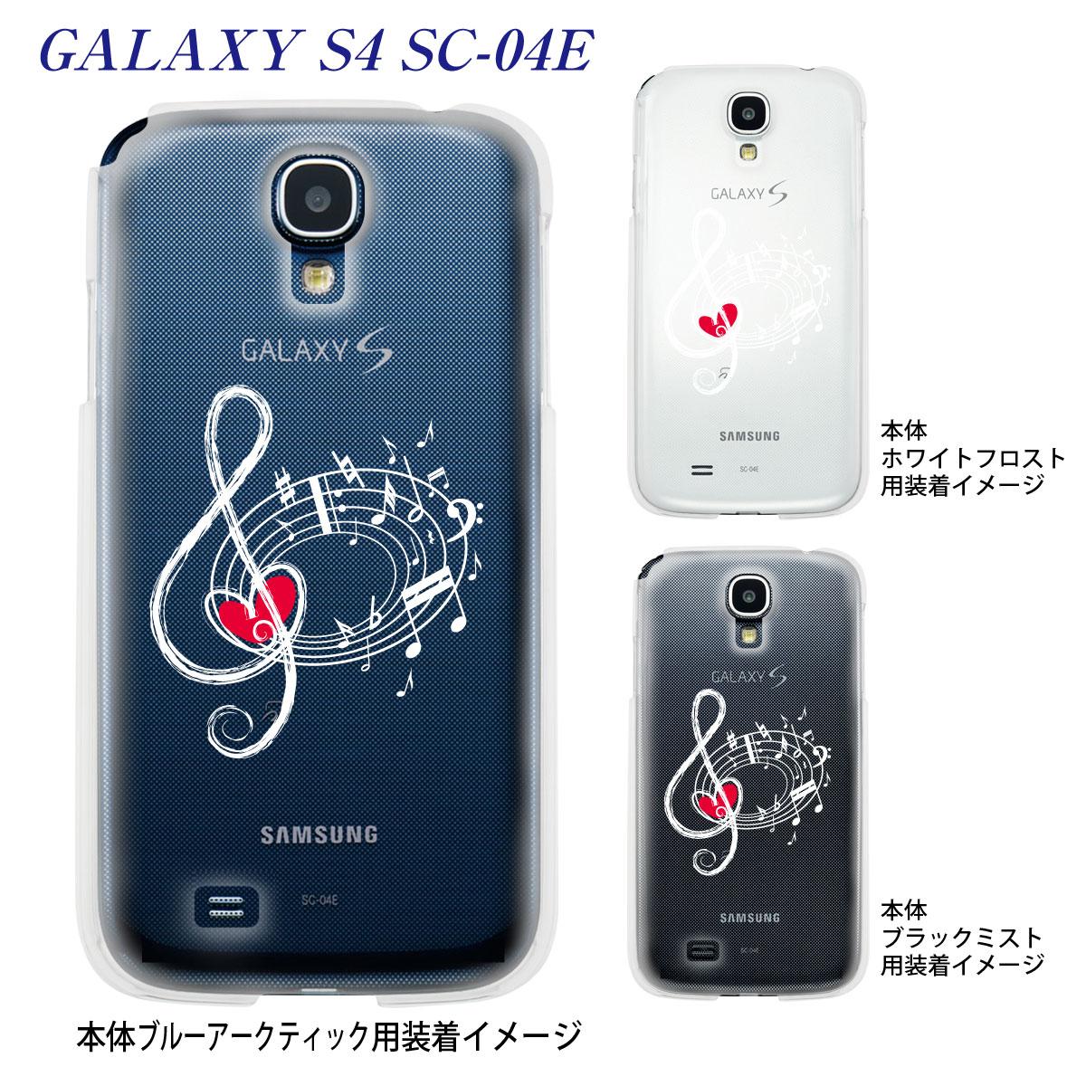 スマートフォン・携帯電話アクセサリー, ケース・カバー Clear ArtsGALAXY S4SC-04E 09-sc04e-mu0007