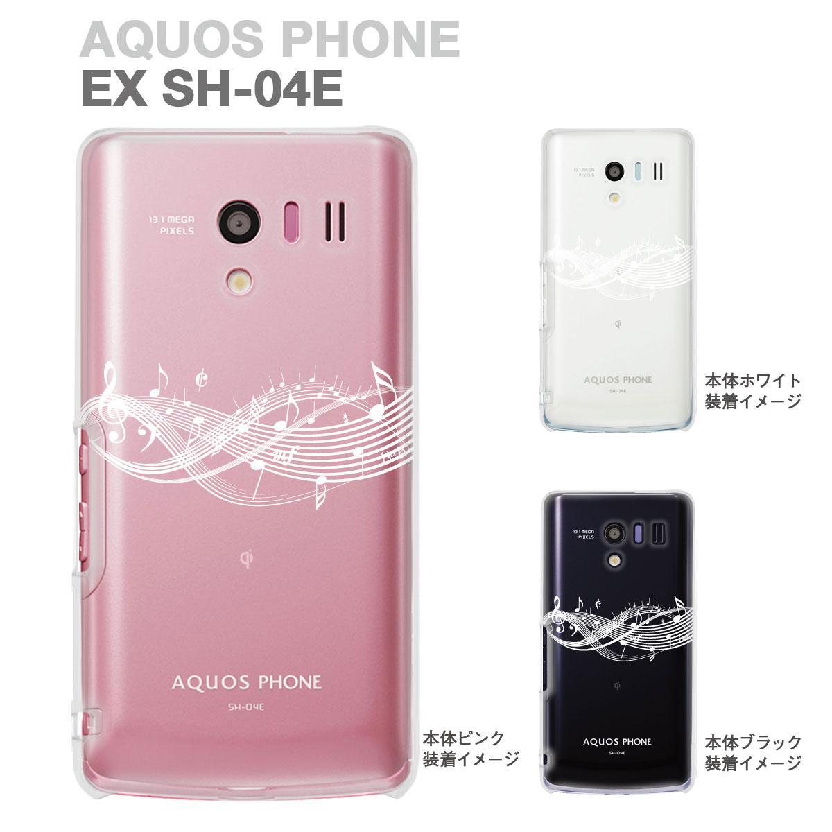 スマートフォン・携帯電話アクセサリー, ケース・カバー AQUOS PHONE EX SH-04EIGZO 09-sh04e-mu0006