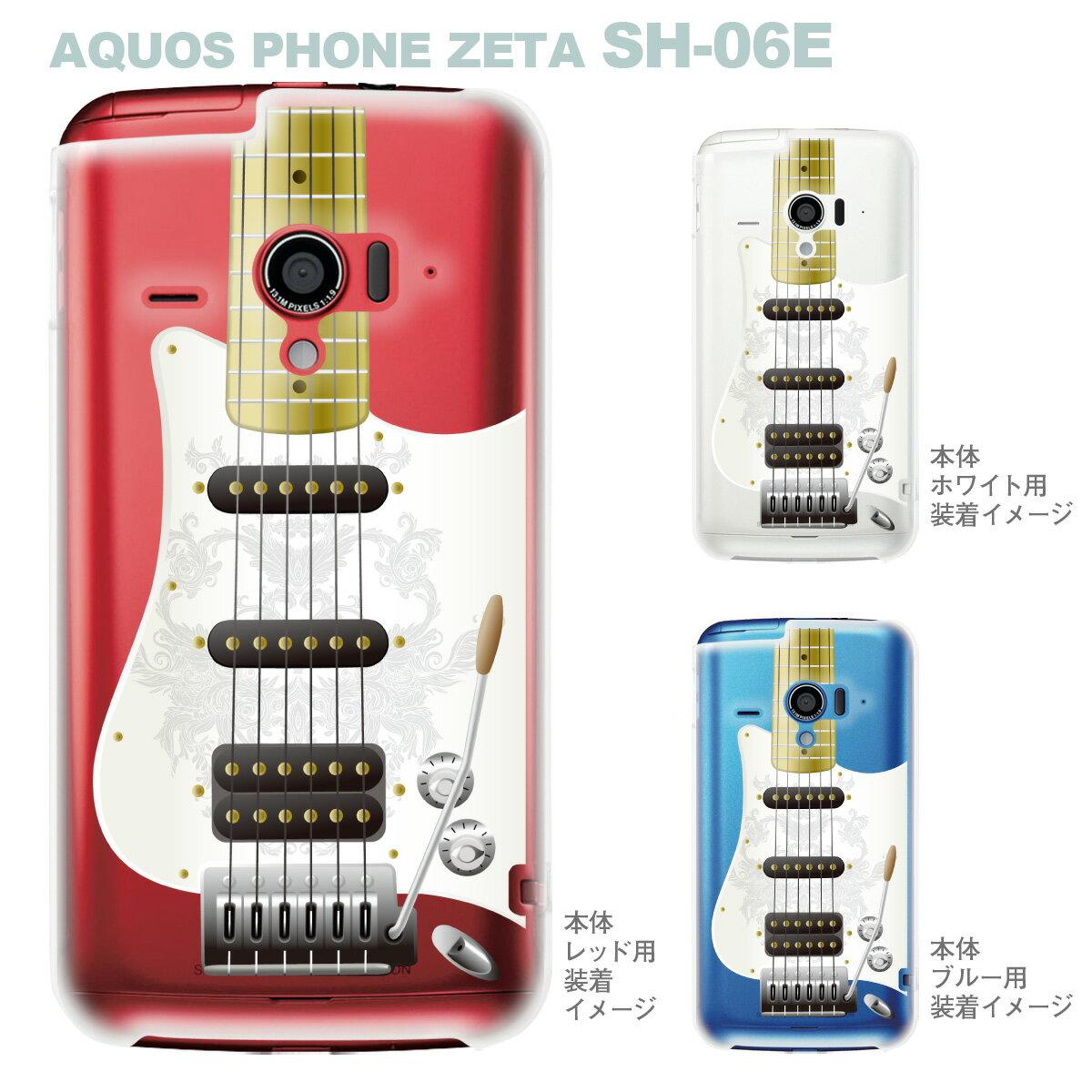 スマートフォン・携帯電話アクセサリー, ケース・カバー AQUOS PHONE ZETA SH-06EIGZO 06-sh06e-mu0001