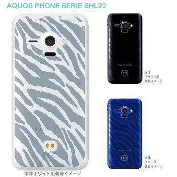 【AQUOS PHONE SERIE SHL22】【SHL22】【au】【カバー】【ケース】【スマホケース】【クリアケース】【アニマル】【ゼブラ柄】 22-shl22-ca0034