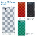 ジアン jiang Xperia Z3 Compact SO-02G docomo ケース カバー スマホケース クリアケース Clear Arts かわいい おしゃれ きれい ボックス 06-so02g-ca0021a