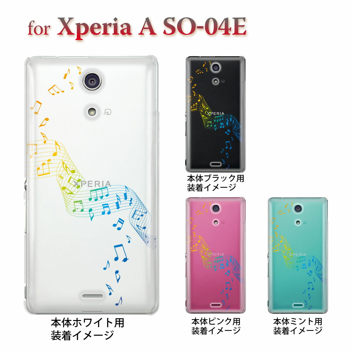 スマートフォン・携帯電話用アクセサリー, ケース・カバー Xperia A SO-04Edocomo 09-so04e-mu0003