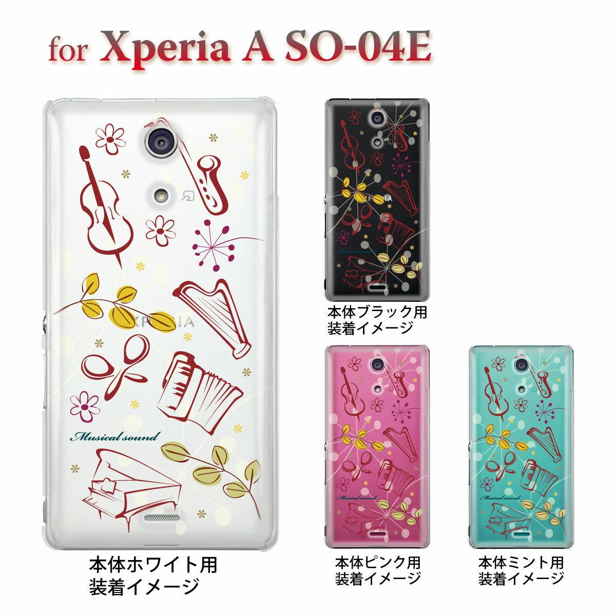 スマートフォン・携帯電話アクセサリー, ケース・カバー Xperia A SO-04Edocomo 09-so04e-mu0015