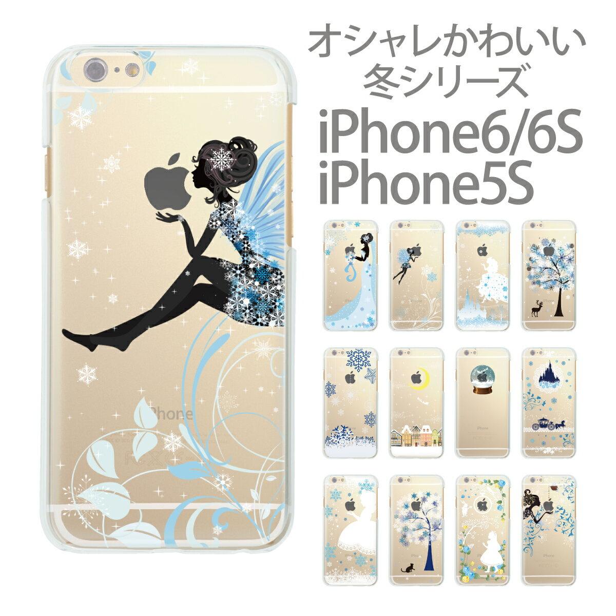 661b592471 iphoneXSケース iPhoneXS Max iPhoneXR iPhoneX iPhone8 Plus iphone8 ケース iPhone  iphone7ケース iphone7 iphone7s Plus iPhone6s iPhone6 Plus iphoneSE ケース ...