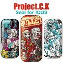 iQOS アイコス シール ケース カバー タバコ 電子タバコ ステッカー アイコスシール iQOSシール 作家 Project.C.K. iqos-008