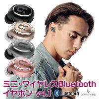 Bluetooth ワイヤレスイヤホン ヘッドセット イヤホンマイク ハンズフリーヘッドセットワイヤレス イヤホン Bluetooth ボロフォン BOROFONE borofone-bc3