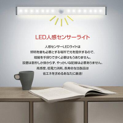 LEDライト 感知式 照明 人感 センサーライト ledセンサーライト 人感センサー ライト 防災グッズ 屋外 室内 小型 玄関 クローゼット 廊下 senser-01・・・ 画像2