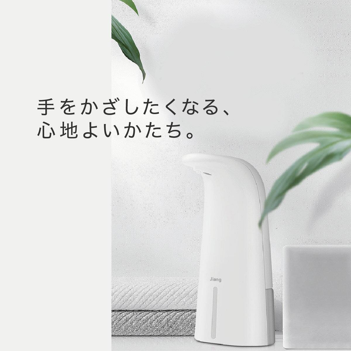 ソープディスペンサー自動泡おしゃれハンドソープディスペンサー液体センサー式ノータッチ250mlhandsoap