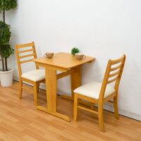 幅60cmダイニングテーブルセット3点T脚kt60-3-hd3711ダークブラウン色ナチュラル色ホワイト色白色ダイニングセットコンパクトミニテーブル正方形木製2人掛け2人用2本脚北欧モダンシンプル食卓リビング360アウトレット