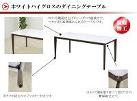 ダイニングテーブル4点セットハイグロス幅120cmhd371-356k4dナチュラルダークブラウン椅子完成品ダイニングテーブルセット4点ダイニングセットホワイト鏡面仕上げ天板4人用クッション木製ダイニングテーブルセット北欧モダンおしゃれ