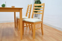 ダイニングテーブル4点セット幅120cmhd-371ac2-360ホワイトダークブラウンナチュラル椅子完成品ダイニングテーブルセット4点ダイニングセット4人用クッション木製かわいいダイニングテーブルセット北欧モダンおしゃれアウトレット【r】161