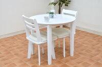 ダイニング丸テーブル3点セット幅80cmac80-3-kent371whホワイト白ダイニングテーブルセット3点丸丸型円形円型円テーブル回転椅子ダイニングテーブルダイニングセット2人用ミニコンパクト北欧木製アウトレットカフェかわいい【r】161