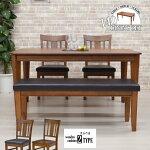 ダイニングテーブルセットベンチ4点幅140cmmaik-371ダイニングテーブル北欧4人木製4点セットダイニングセットテーブル椅子ベンチセットモダンシンプル