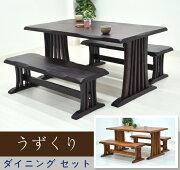 ダイニング テーブル ブラウン テーブルセット アウトレット