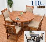 ダイニングテーブルセット5点セットfuget110-5-360110cmテーブル丸ライトブラウンダークブラウン回転椅子4脚うづくり仕上げ4人用4人掛け和室和風モダン木製クッションアウトレット