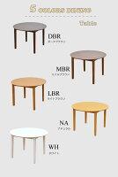 丸テーブルダイニングテーブルセット5点白ホワイト回転椅子kent-360ホワイト105cmダイニングテーブル5点セットダイニングセット4人用4人掛けダイニング丸円形テーブル円北欧木製無垢材おしゃれかわいいアウトレット訳あり