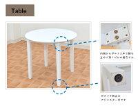 ダイニング丸テーブル3点セット幅80cmkent-360ホワイトウォッシュ白ダイニングテーブルセット3点丸丸型円形円型円テーブル回転椅子ダイニングテーブルダイニングセット2人用ミニコンパクト北欧木製4色対応アウトレット送料無料