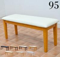 ダイニングベンチベンチチェア木製白幅95cmホワイトウォッシュsoln-360コンパクトミニ北欧2人2人用格安かわいい4色対応アウトレット送料無料