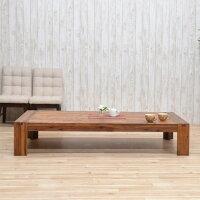 座卓幅180cmアンティーク調ローテーブルhad-355ダイニングテーブル6人掛け木製無垢材和風ちゃぶ台リビングテーブルモダン送料無料