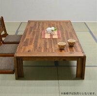 座卓幅180cmアンティーク調ローテーブルhad-355ダイニングテーブル6人掛け木製無垢材和風ちゃぶ台リビングテーブルモダン