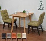 アウトレット 在庫処分 ダイニングテーブル 75cm 3点セット rosiu75-3-roz361 北欧 選べる5色 椅子 木製 ファブリック ベージュ グリーン オレンジ クッション おしゃれ カフェ