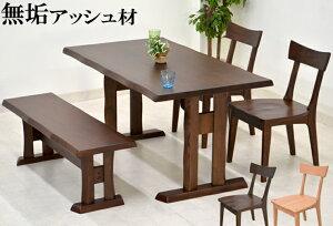 ダイニングテーブルセット ベンチ 4点 北欧 幅 140cm hida-351 ブラウン ナチュラル 椅子2脚+ベンチ ダイニングテーブル 4点セット ダイニングセット 4人用 4人掛け 木製 天然木 アッシュ材 板