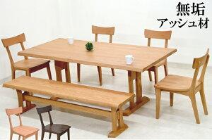 ダイニングテーブルセット 6人掛け ベンチ 6点 北欧 幅 190cm hida-351 ナチュラル ブラウン 椅子4脚+ベンチ ダイニングテーブル 6点セット ダイニングセット 6人用 7人用 木製 天然木 アッシュ