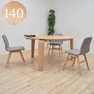 ダイニングテーブルセット 丸テーブル 幅140cm 光線張り 4点セット 3本脚 ファブリック sbmr140-4-pani339ok 3人用 3人掛け ダイニングセット ナチュラルオーク色/NA-OAK 木製 バースト 布張り 丸型 円