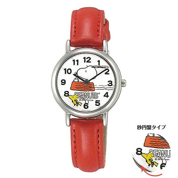 スヌーピー グッズ 腕時計 ウォッチ P003-324 レッド 革 ベルト バント ピーナッツ キャラクター かわいい 時計 レディース キッズ 時計 SNOOPY PEANUTS ビーグル犬 ギフト ラッピング プレゼント 贈り物 包装