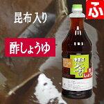 【福山酢】根こんぶ入り酢しょうゆ1.8L×1本