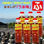 【まるしげ】合わせ酢うま味360ml×6本
