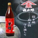 福山酢・玄米黒酢900ml×1本