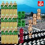 福山酢・合わせ酢(黒酢入り)1L×12本【お買い得価格!】