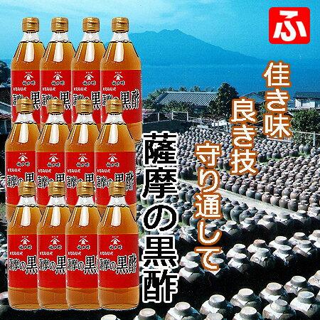 福山酢・鹿児島県産【薩摩の黒酢】500ml×12本「お買い得価格!」