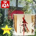 森伊蔵からいも飴【限定品】トレイ入り(60g×2)×1袋