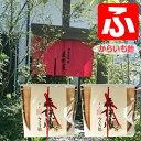 森伊蔵からいも飴【限定品】トレイ入り(60g×2)×2袋