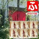 森伊蔵からいも飴【限定品】トレイ入り(60g×2)×6袋【お買い得価格!】