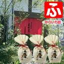 森伊蔵からいも飴【限定品】100g×3袋