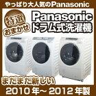 特選おまかせ!中古ドラム式洗濯乾燥機9.0kg〜パナソニック限定2010年〜2012年