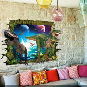 ウォールステッカー【恐竜トリックアート】3Dウォールステッカー 恐竜飛び出す素敵な3D壁シール★恐竜★ 2匹ティラノサウルス 剥がせるシール 壁紙ウォールステッカー 壁穴 だまし絵インテリアシール 子供部屋にも安心!送料無料