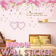 ゆうメール便送料無料ウォールステッカー 花 桜wall sticker 壁紙 桜吹雪 満開の桜 蝶ウォールペーパー ウォールシール 60*90cm*2枚セットステッカー インテリア 雑貨 引越し ギフト