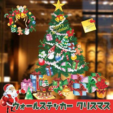 2枚セット ウォールステッカークリスマスツリー &リース ウォールステッカー英字 Merry christmas 大きいサイズ ステッカー リース 北欧 はがせる 壁紙 壁シール クリスマスツリー 木 |窓 ウォールシール ツリー 飾り 貼ってはがせるクリスマス お歳暮【thxgd_18】