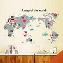 ウォールステッカー 世界地図 日本 アメリカ ヨーロッパ ウォールステッカー 北欧 ウォールステッカー 木 ウォールステッカー 英字 幼児教材 知育 子供  壁紙シール 部屋 デコレーション インテリア 新生活 賃貸 マンション 店舗 送料無料