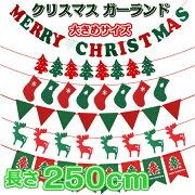 クリスマスガーランド トナカイ インテリア ガーランド クリスマス デコレーション パーティー オーナメント