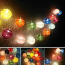 コットンボールランプ 3m 20球 LED コットンボール 綿 ボール...